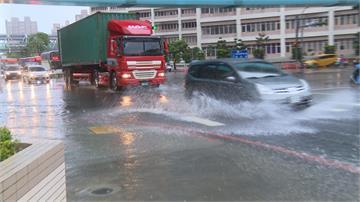 鋒面一路向南!氣象局預估雨區將持續擴大