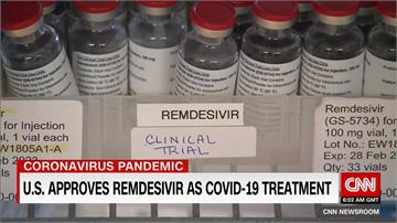 美國武肺疫情嚴峻 川普宣布:FDA批准使用瑞德西韋治療