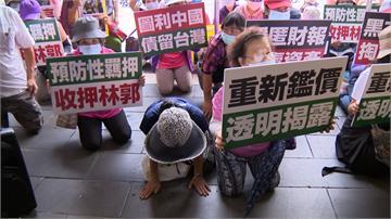 抗議華映財報不實 小股東到北檢遞交陳情書
