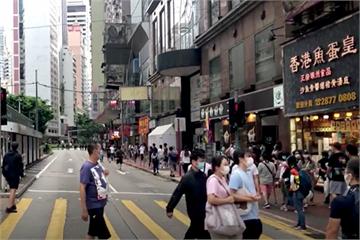 快新聞/香港再增113例確診創新高 明起強制室內公共場所戴口罩