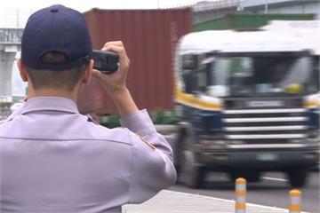 降低國道警執勤風險 改「重大違規才攔查」