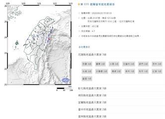 快訊/13:08花蓮近海規模4.7地震!最大震度3級