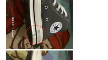 怪客偷闖租屋處畫鞋 比對記號竟是「Hi」