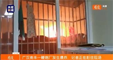 中國四川鞭炮廠驚傳爆炸 至少2次巨爆 天空現蕈狀雲