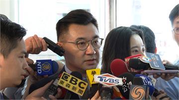 黨員跳船!黃健庭接監察副院長 國民黨考紀會祭停權處分