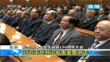 國民黨不分區公布!鍾年晃:以為看到中國人大名單