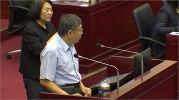 台北市調整房屋稅!6戶以上稅率4.8%  單一自住降到0.6%