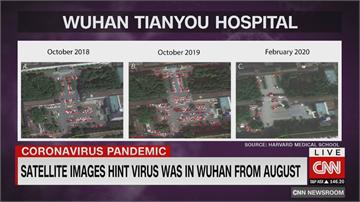 衛星照發現醫院車流增 哈佛:武肺去年8月爆發