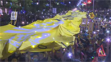 快新聞/罷韓最後一夜重返美麗島! 「反恐大遊行」支持民眾擠爆