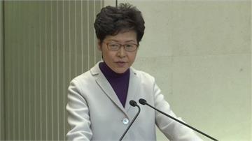 香港泛民立法會議員提案 彈劾特首林鄭月娥