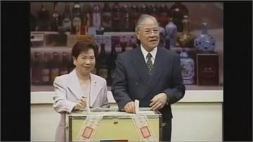 李登輝逝世消息登日本各大媒體頭版 首相安倍公開哀悼