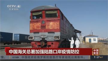 聲稱確診多境外 中國忙防堵二次爆發