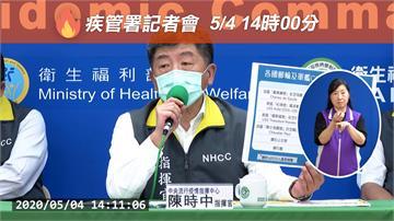 LIVE/磐石艦官兵今三度採檢 指揮中心最新說明