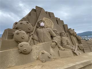 防疫國家隊坐鎮福隆沙雕展!全台最大55公尺沙雕巨人上岸