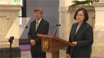 影/蔡英文520就任倒數 記者會宣布內閣陣容