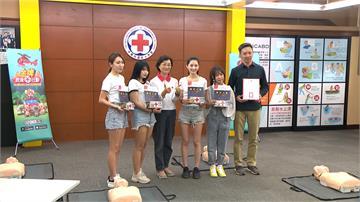學不會CPR?紅十字會邀網紅拍影片教學