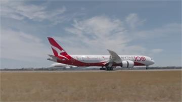 19小時16200公里 澳洲航空創最長直飛紀錄
