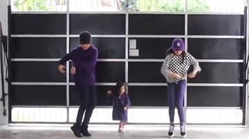超強大跳舞基因!菲律賓兄妹攜5歲小妹跳起來