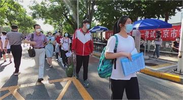 疫情以來最大規模集體活動 中國高考今天展開