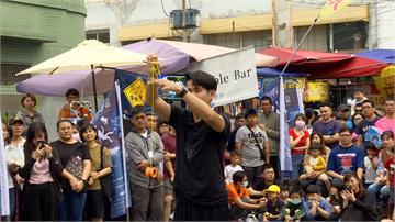溜溜球世界冠軍 打響嘉義藝術節街頭表演