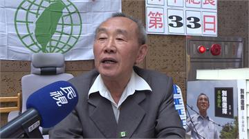 推台灣自決創國 黃華「甘地式絕食」第33天