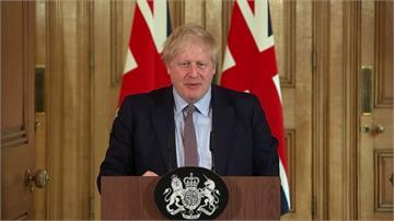 佛系防疫大漏洞!英國首相強森自爆確診武漢肺炎