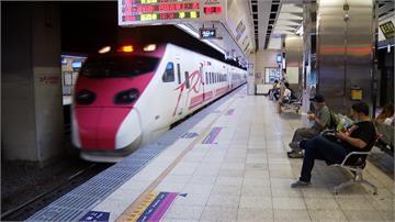 台鐵訂票新制!8/5起乘車前28天可訂票