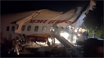 印度撤僑班機衝出跑道17死 天候因素、跑道設計不佳釀禍