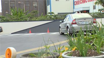 立體牆面設計像馬路?用路人真假難辨恐撞上