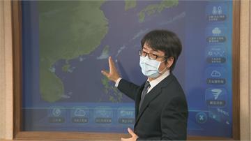 快新聞/鋒面報到南台灣下豪雨 氣象局:到周五前天氣仍不穩定