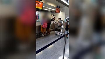 台女行李超重加錢 嗆日本地勤:我行政院的