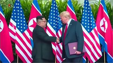 川金首會兩周年 北朝鮮嗆打造核武因應美國軍事威脅