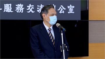 台港服務交流辦公室今揭牌 陳明通諷港區國安法「天朝發律令」