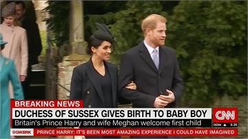梅根生了!哈利王子公開報喜