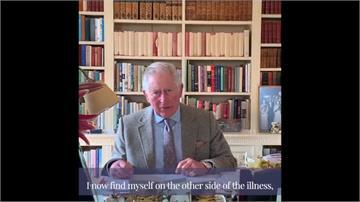 查爾斯王子解除隔離 自拍影片宣告「已經康復」