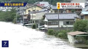 日本暴雨下不停!7旬嬤大水中緊抱木樁 4小時獲救