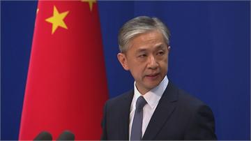 快新聞/拒港人當英國人 中國外交部:考慮不承認BNO為有效旅遊證件