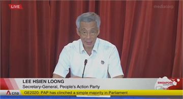 新加坡大選落幕 執政黨得票率下跌仍一黨獨大