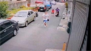 光天化日也敢搶!毒蟲當街搶奪婦女包包