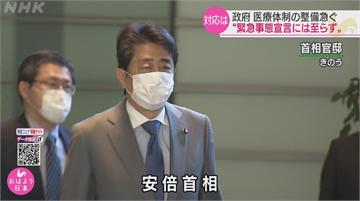 日本周六新增368人確診 東京118人創單日新多
