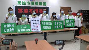 韓國瑜別再躲議會!28議員連署要求召開臨時會