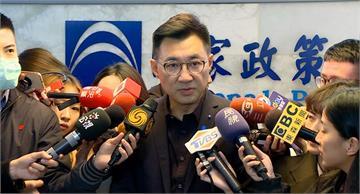 快新聞/神主牌「中華民國」被民進黨偷走 江啟臣:讓國民黨吃虧