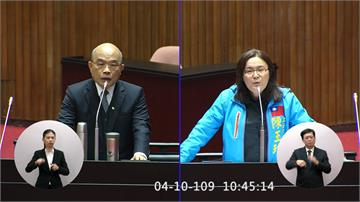 再嗆陳玉珍!蘇貞昌:在北京敢喊中華民國嗎?