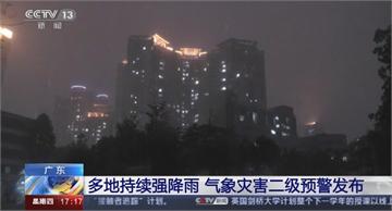 中國政協今下午登場 北京雷雨交加白天如黑夜