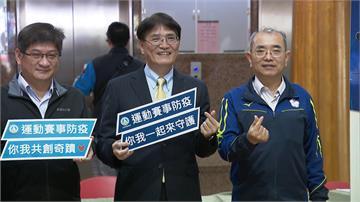 快新聞/6搶1奧運棒球資格賽有變數? 體育署:台灣舉辦是不會改變的!