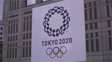 東奧因疫情延至2021年舉辦 7成7日本民眾認為辦不成
