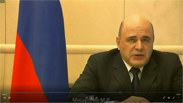 俄羅斯總理染疫隔離 第一副總理暫代職務