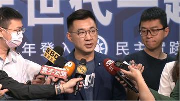 蘇貞昌批國民黨配合「一國兩制」 江啟臣急忙撇清