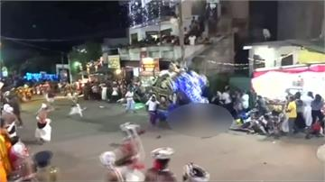 大象受到驚嚇狂奔!斯里蘭卡佛牙節慶典釀17人傷