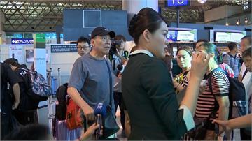 長榮空服突襲罷工 旅客擠爆機場飆罵地勤